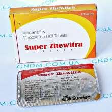 Super Zhewitra / Супер Жевитра
