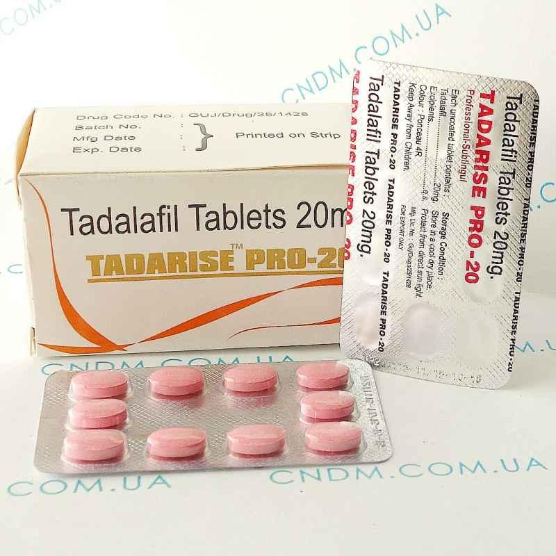 Tadarise Pro-20 (Тадарайз Про 20) — <b>Сиалис</b> Профессионал ...